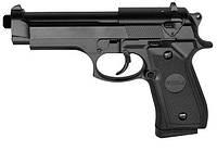 Игрушечный пистолет на пульках ZM18 металлический