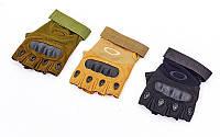 Перчатки тактические с открытыми пальцами и усиленным протектором Oakley 4624: размер M-XXL, 3 цвета