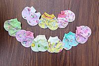 Царапки(кулір) для немовлят, фото 1