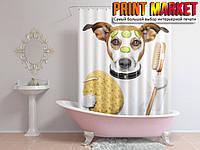 Шторы для ванной смешная собака