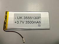 Внутренний Аккумулятор 3*55*130  (3500 mAh 3,7V) 3555130 AAA класс в Запорожье