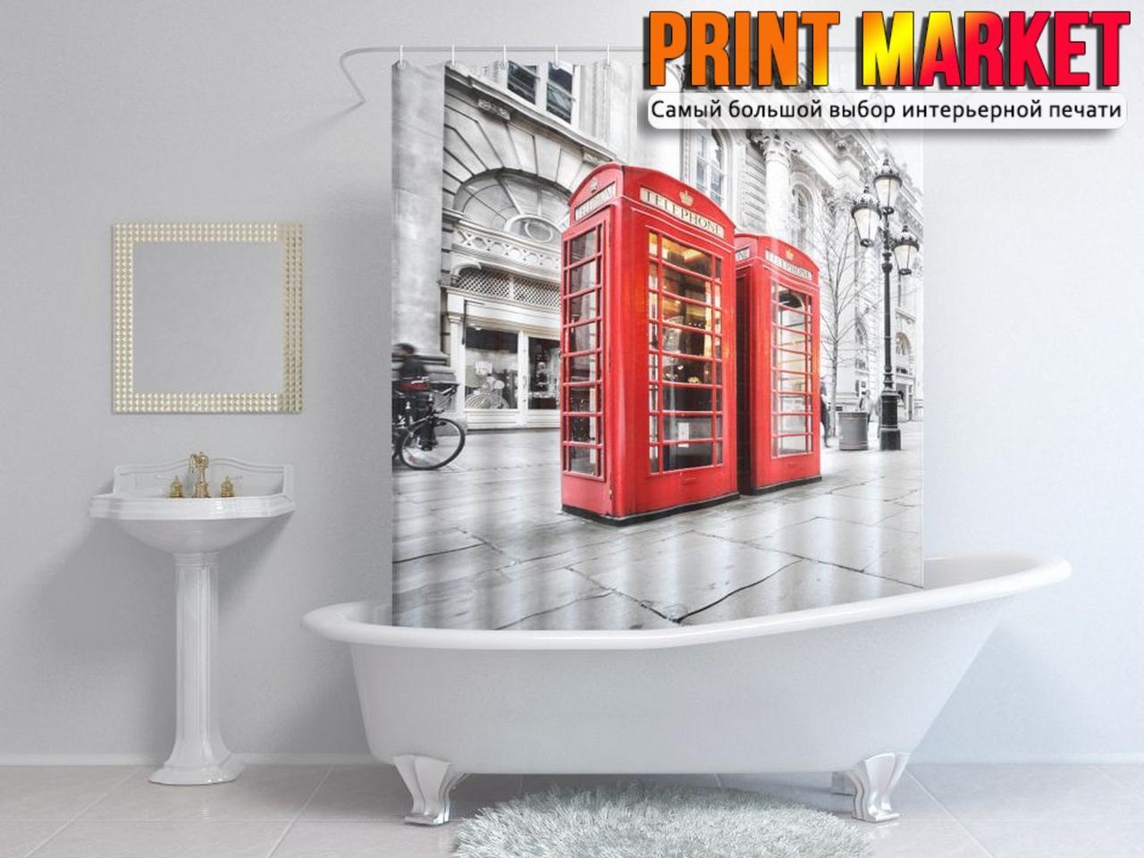 Шторы для ванной телефонные будки 3d
