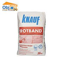Ротбанд штукатурка гипсовая Knauf Rotband (30кг)