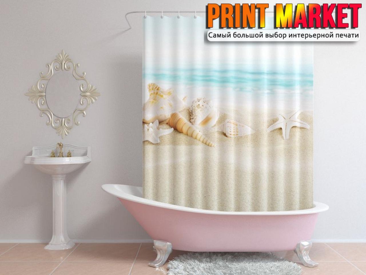 Шторы для ванной ракушки на песке