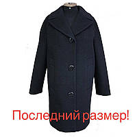 """Демисезонное женское пальто прямого силуэта  Sappo TM """"Аврора"""""""
