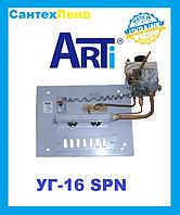 Газогорелочное устройство ARTI 16 кВт