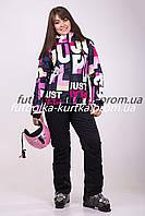 Куртка Just Play розовоя