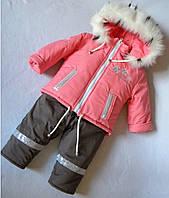 """Зимний комбинезон и куртка для девочки """"Зимняя сказка"""""""