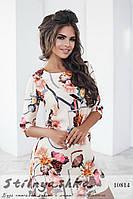 Короткое платье-трапеция Нарцис кремовое