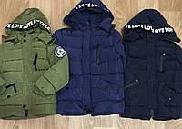 Курточка на меховой подкладке для мальчиков KE YI QI оптом, 1-5 лет.