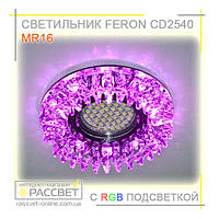 Светильник врезной точечный Feron CD2540 RGB 0.6W с LED-подсветкой RGB