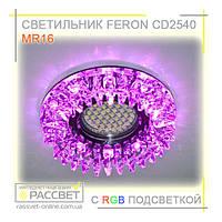 Светильник врезной точечный Feron CD2540 RGB 0.6W с LED-подсветкой RGB, фото 1