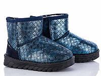 Детская зимняя обувь угги. Детские угги для девочек от фирмы С Луч(27-32)