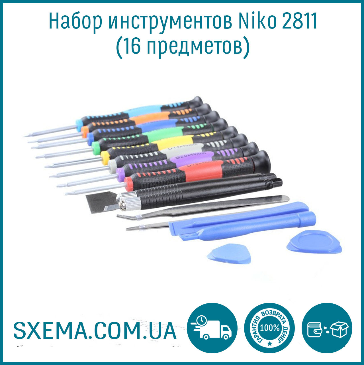 Набор инструментов Niko 2811 для мобильных телефонов IPhone, Samsung, Lenovo, Nokia 16в1