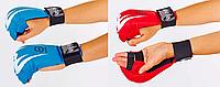 Перчатки для каратэ VENUM GIANT (PU, р-р S-L)