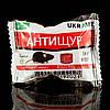 Антищур парафиновые брикеты (14 гр)