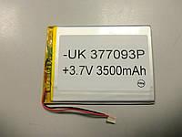 Внутренний Аккумулятор 3,2*70*95   (3500 mAh 3,7V) 377093 AAA класс в Запорожье