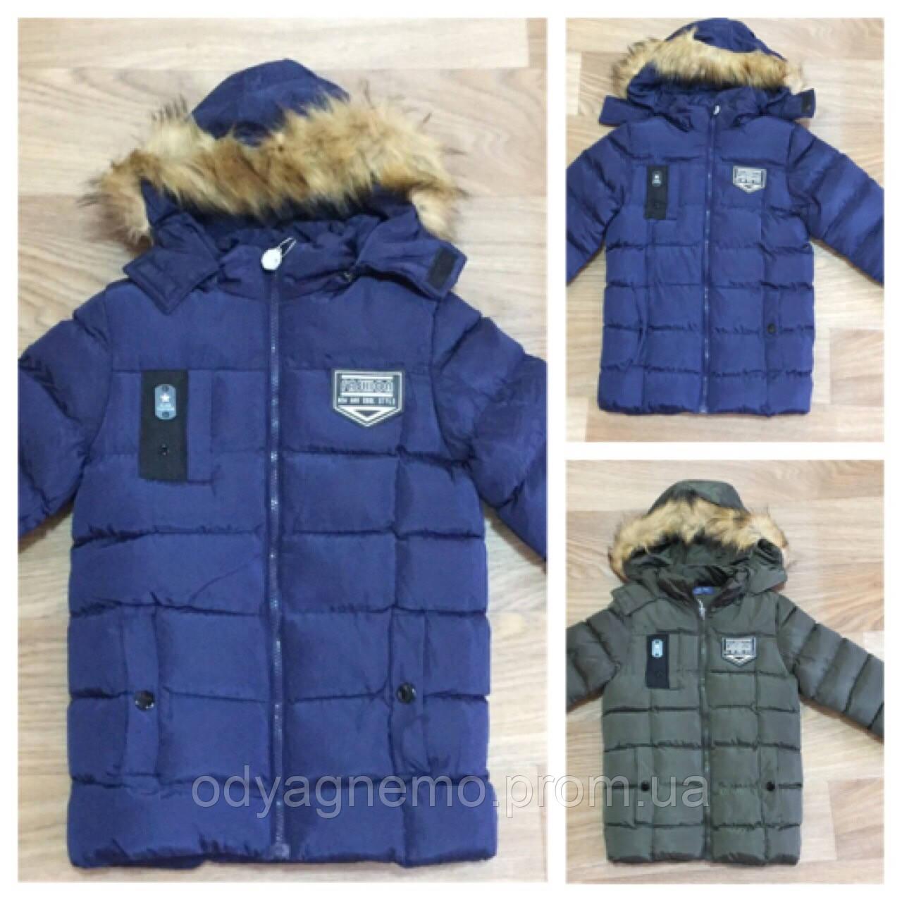 Курточка на меховой подкладке для мальчиков KE YI QI оптом, 4-12 лет.