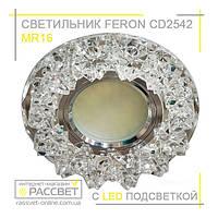 Светильник врезной точечный Feron CD2542 1.5W 6500K WH с LED-подсветкой