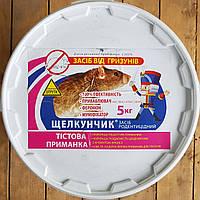 Щелкунчик тесто от грызунов, 5 кг