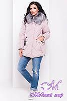 Женская теплая зимняя куртка (р. S, M, L) арт. Лисбет 16729