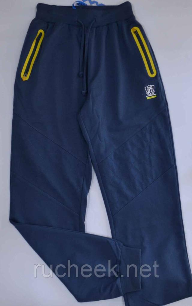 Детские спортивные штаны мальчик купить Днепр