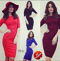 Платье Французский трикотаж  Красный, чёрный, желтый, бордо, электрик, бутылка, малина ипос№147-120