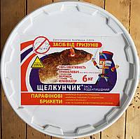Щелкунчик парафиновые брикеты, 6 кг, фото 1