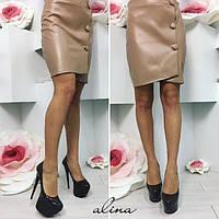 Женская юбка из эко-кожи  3 цвета р.42-46