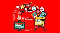 Tmall, это интернет магазин,по продаже бренда из Китая