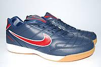 Кожаные мужские кроссовки, туфзалы Nike Tiempo