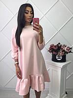 Нежно-розовое платье А-силуэта с пышным рукавом