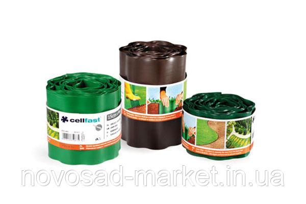 Бордюр садовый зеленый 15см х 9м Сellfast - Магазин Новосад - товары для выращивания декоративных и садовых растений в Волынской области