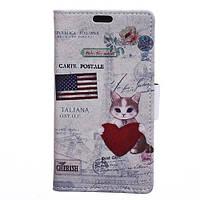 Чехол книжка TPU Wallet Printing для Motorola Moto E4 XT1762 American Flag Cat Holding Heart