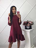 Платье цвета марсала и А-силуэта с пышным рукавом