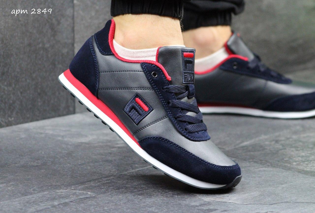96923bcf6d2237 Чоловічі кросівки Fila сині з червоним, цена 875 грн./пара, купить ...