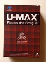 U-max Виагра Возбуждающие препараты для мужчин Повышение потенции! – Лечение