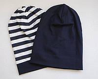 Двухсторонняя шапка бини (шапка-чулок). Полоса с темно-синим. Унисекс. Размеры: 48-50, 50-52, 52-54см