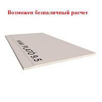 ЛГК PLATO-Siniat 9.5 мм (1,2 х 2,5) ( 78 л/в пал) (Plat