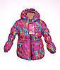 Курточка для девочек 1-4 лет