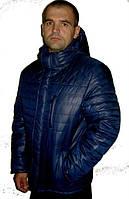 Теплая мужская демисезонная куртка