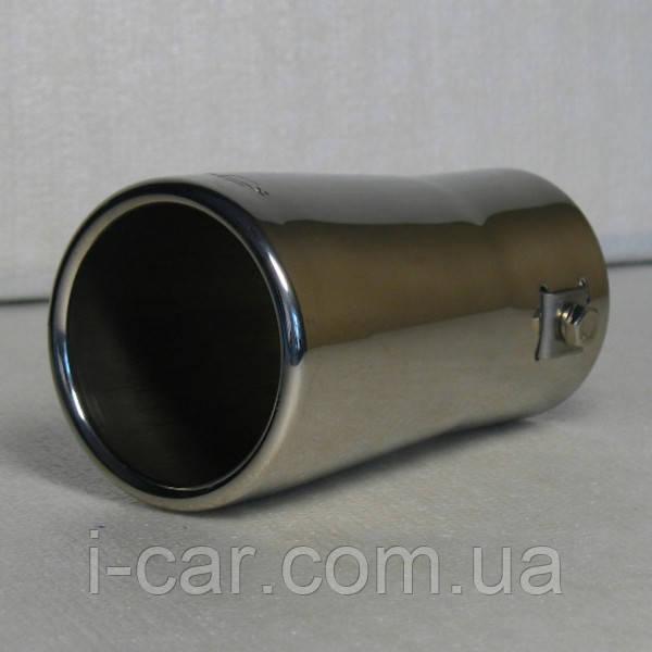 Насадка на глушник YFX-0614