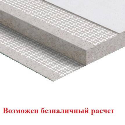 Гипсокартон МСВП (2,40х1,20) 8мм (120 л/в пал) Украина (цена по запросу), фото 2