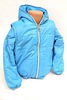 Детская куртка/жилетка на осень GL/SM
