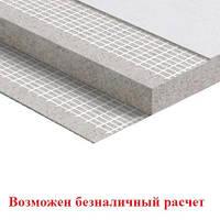 Гипсокартон МСВП (2,40х1,20)10мм (100л/в пал) Украина (цена по запросу)