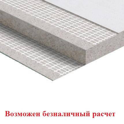 Гипсокартон МСВП (2,40х1,20)10мм (100л/в пал) Украина (цена по запросу), фото 2