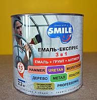 Промышленная молотковая экспресс-эмаль 3 в 1 Smile. Антикор. Грунт. Эмаль. (2,2кг)