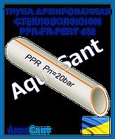 Труба армированная стекловолокном d32 PPR-FR-PERT pn20