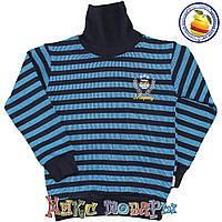 Синий свитер с полосками и начёсом для мальчика Размеры: от 10 до 16 лет пр- во Турция (5651-3)