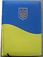 """Ежедневник недатированый А5 жовто-блакитний """"Герб"""", Библьос, № В-301"""